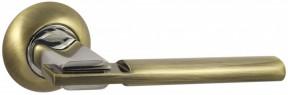 Ручка Vantage V 75 Q бронза