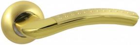 Ручка Vantage V 26 C AL матовое золото