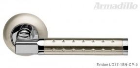 Ручка Armadillo Eridan LD SN/CP матовый никель/хром