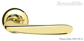 Ручка Armadillo Pava LD GP/CP золото/хром