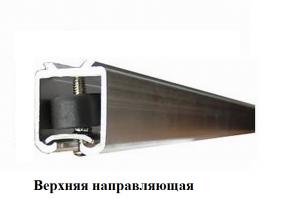 Механизм Vantage для раздвижных дверей