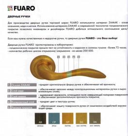 Ручка Fuaro Melody SG/GP Матовое золото/Золото