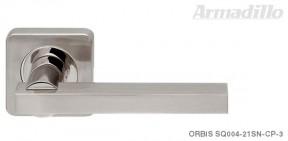 Ручка Armadillo Orbis SQ SN/CP матовый никель/хром
