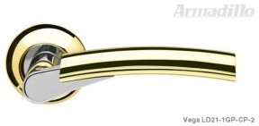 Ручка Armadillo Vega LD GP/CP золото/хром